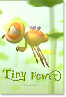 MICFF-Tiny-PowerMovie
