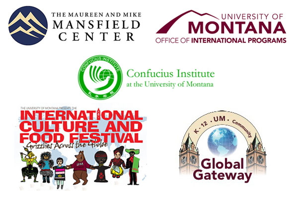 2016 Montana International Children's Film Festival University Partners